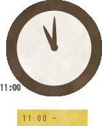 11時00分